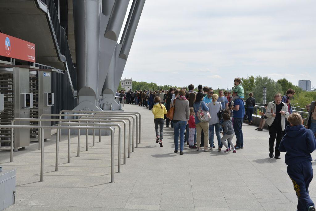 Warszawskie Targi Książki na Stadionie Narodowym