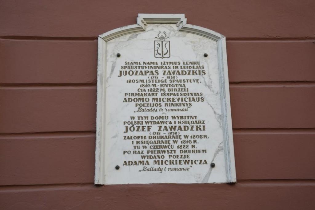 Księgarnia Józefa Zawadzkiego