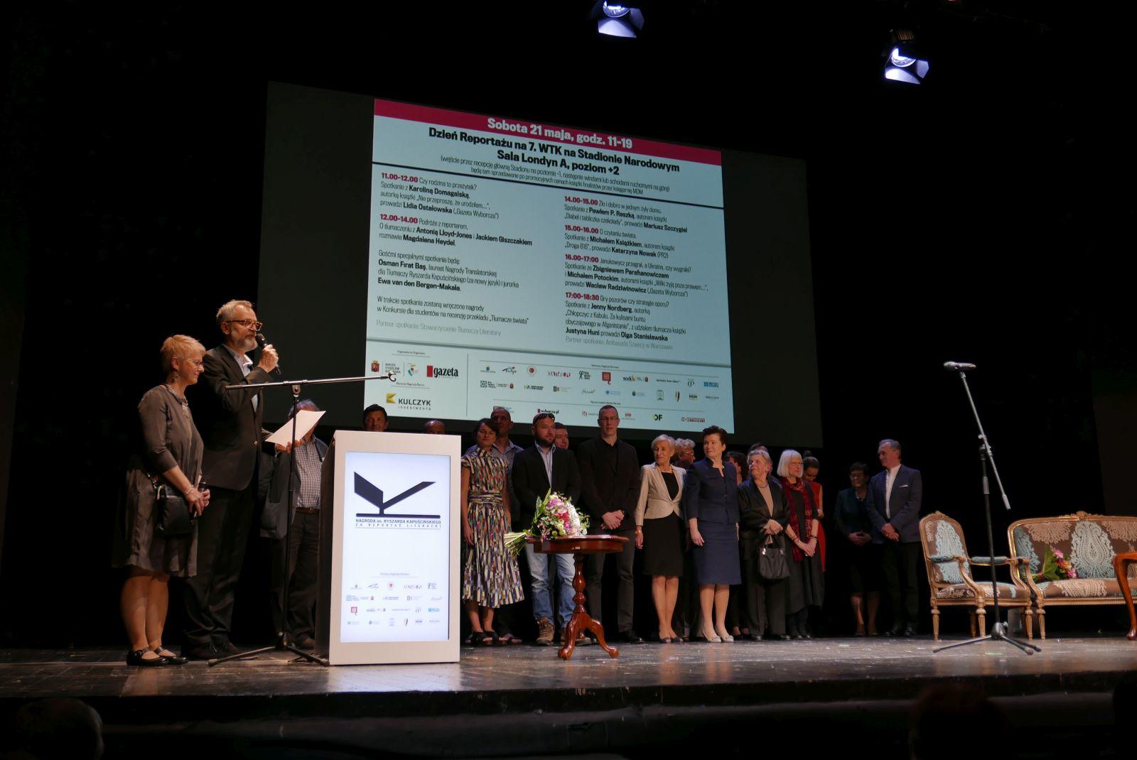 Finaliści Nagrody im. Ryszarda Kapuścińskiego 2016