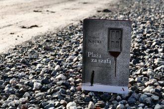 Marcin Kącki, Plaża za szafą